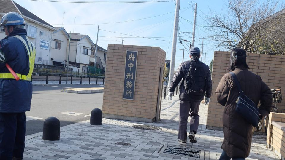This picture taken on December 8, 2016 shows an entrance of Tokyo's Fuchu Prison, Japan's biggest male-only correctional house.