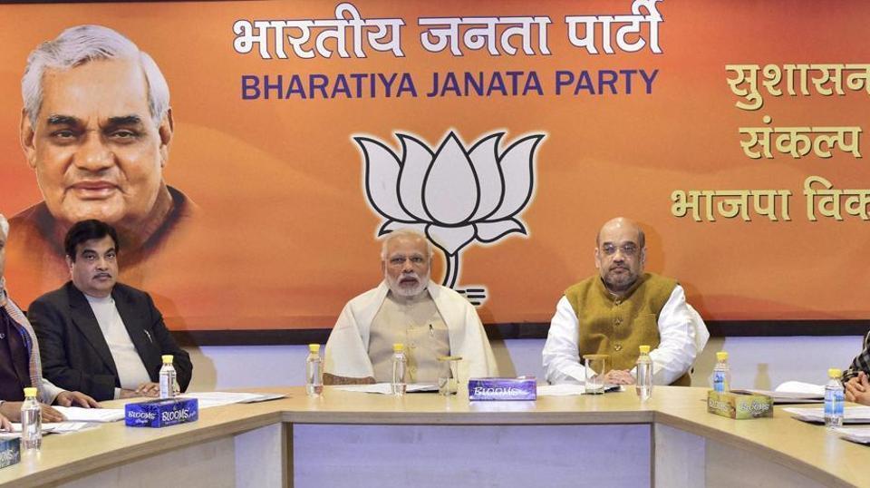 UP Elections,BJP,Bhartiya Janta Party