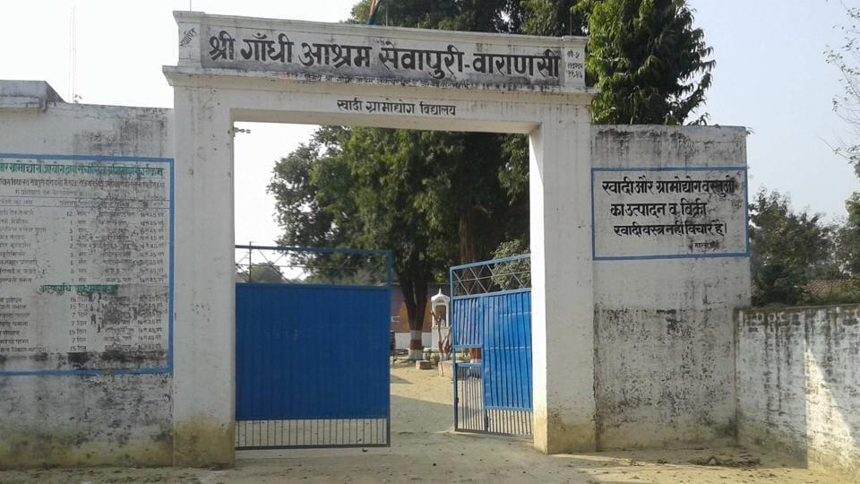 Seven decades on, Sewapuri Gandhi ashram struggles to mend broken