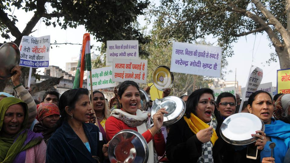 The Congress had earlier this month held a thali-peet (beat utensils) protest across the country against demonetisation.