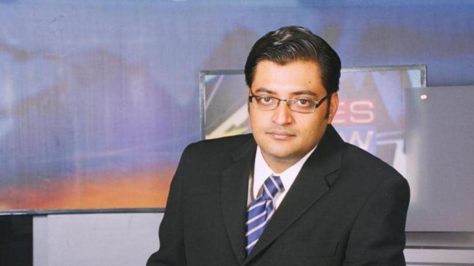 Arnab Goswami recently quit Times Now to start his new venture 'Republic'.