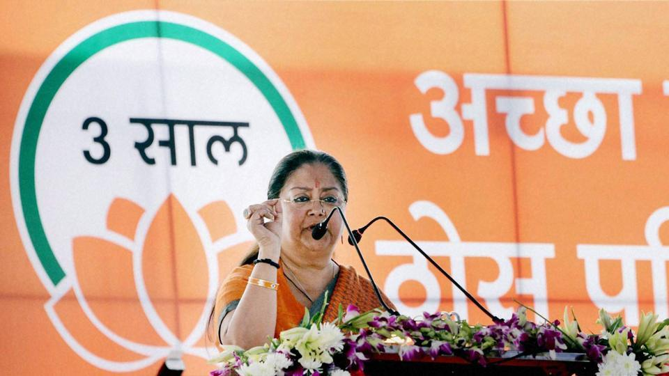 Rajasthan chief minister Vasundhara Raje addresses a gathering in Udaipur.