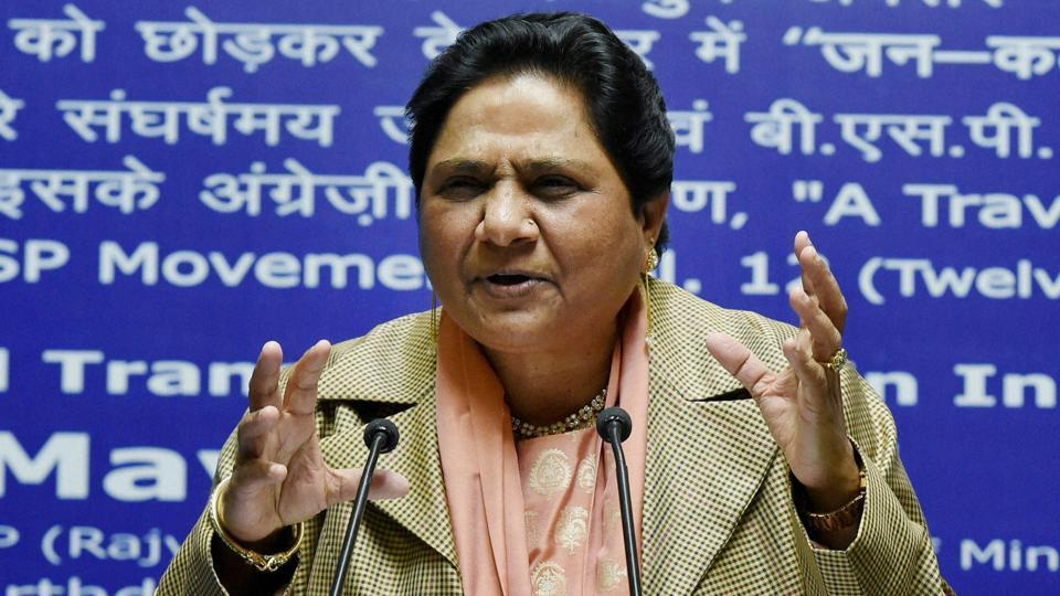 BSP's expelled Sahibabad MLA Amar Pal Sharma, who joined the Congress on Tuesday, claimed he was ousted from the party because he had declined to pay Rs 8 crore to party supremo Mayawati .