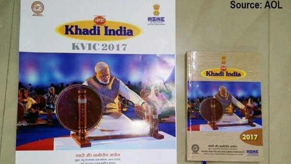 Khadi Udyog,Khadi and Village Industries Commission,Mahatma Gandhi