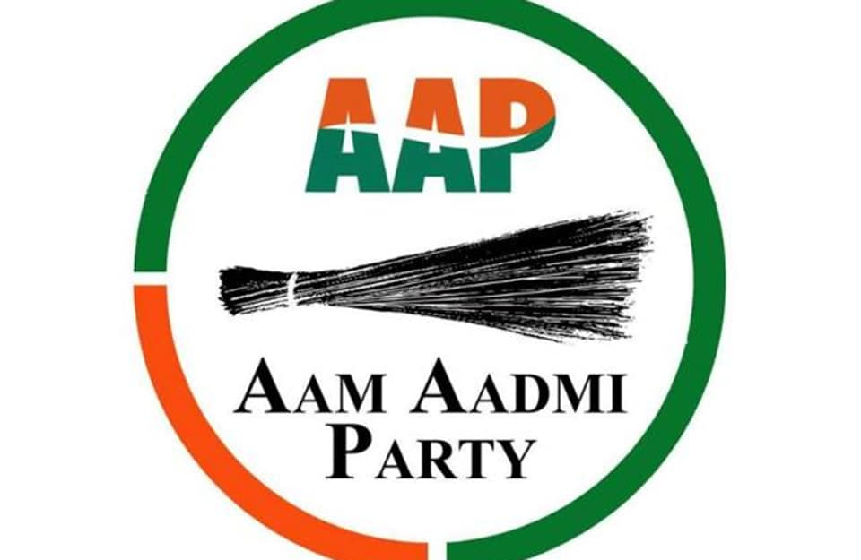 After seeing the symbol on the display board, the AAP workers got agitated and complained to the staff of the SDM office.