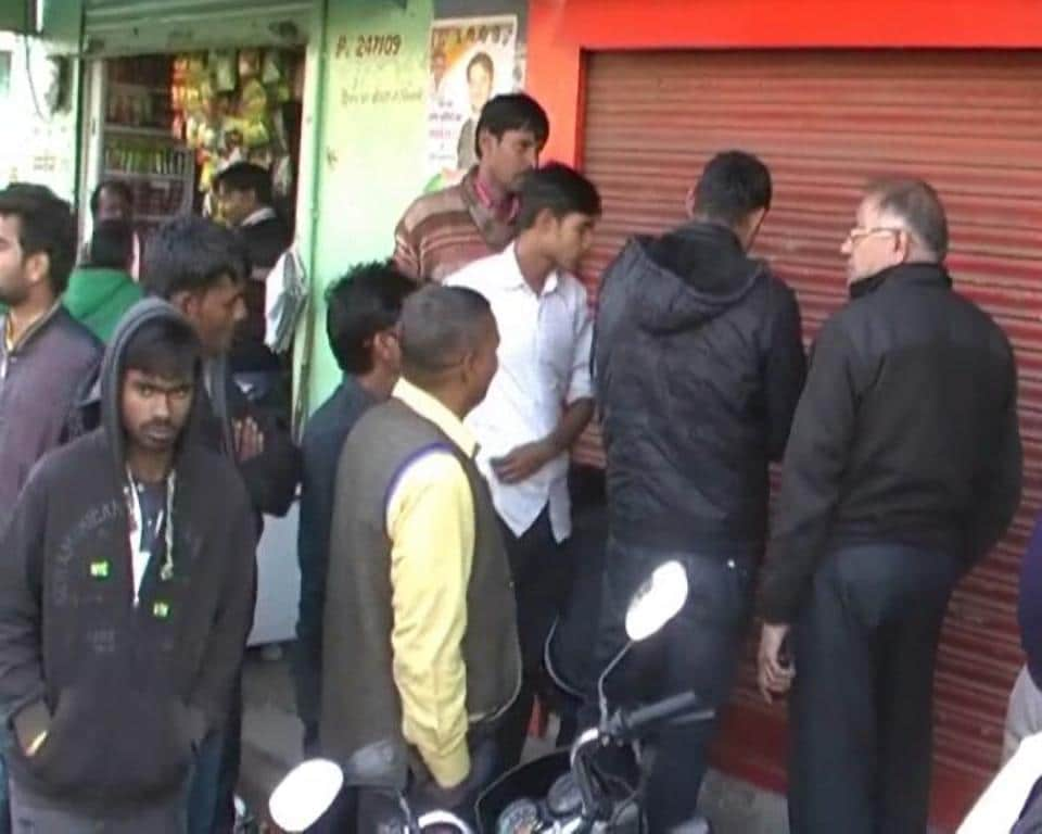 Bank authorities closing down the ATM which dispensed more cash because of a technical error in Tonk district of Rajasthan.