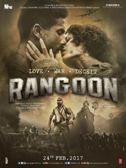 Shahid Kapoor and Kangana Ranaut in a Rangoon poster.