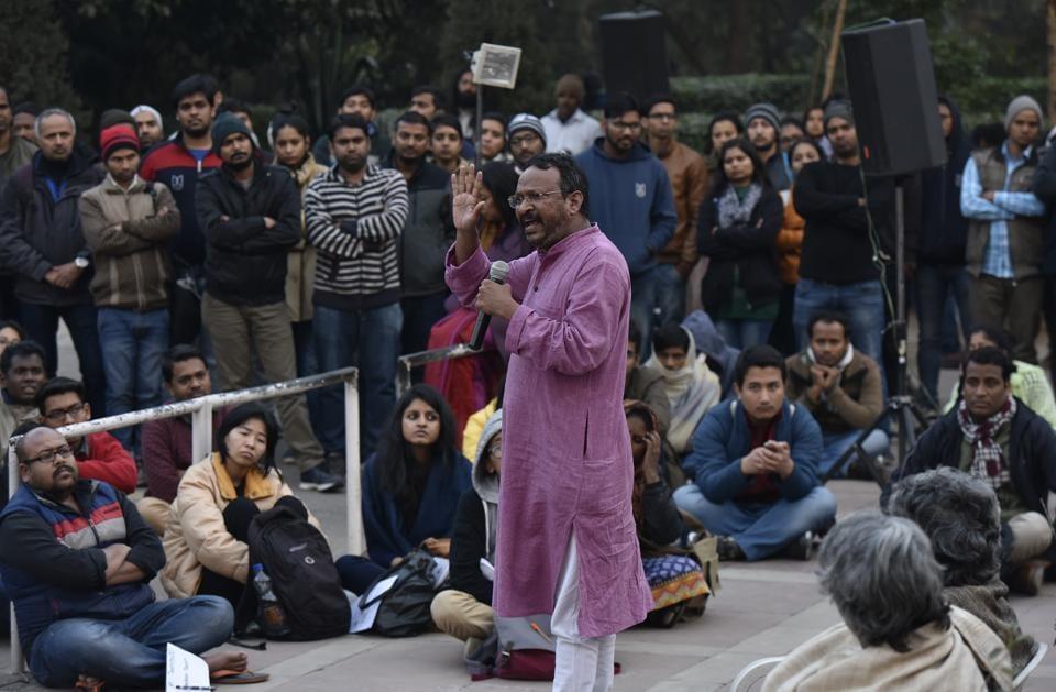 JNU,Jawaharlal Nehru University,Freedom Square