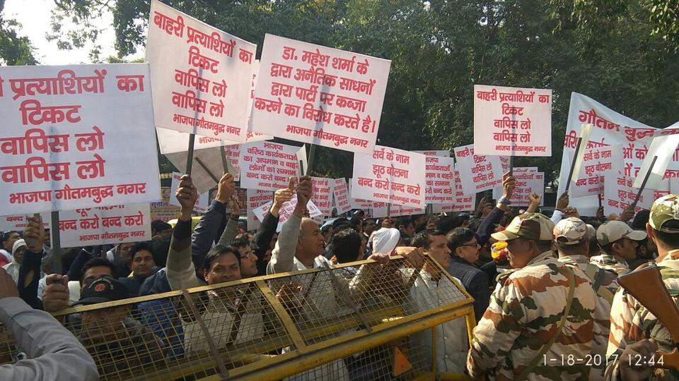 Angry party workers staged a protest outside the BJP national president Amit Shah's residence on Akbar Road around 1.30pm. They had initially protested outside BJP office in Delhi.