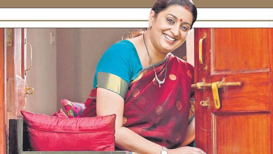 File photo of Smriti Irani, Minister of Human Resource Development (HT Photo)