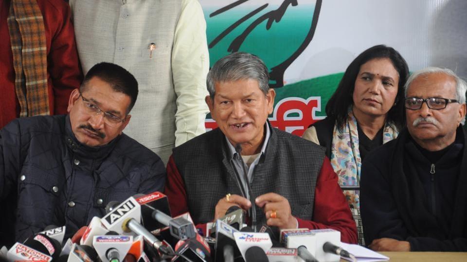 commanders' conference,Uttarakhand elections,Harish Rawat
