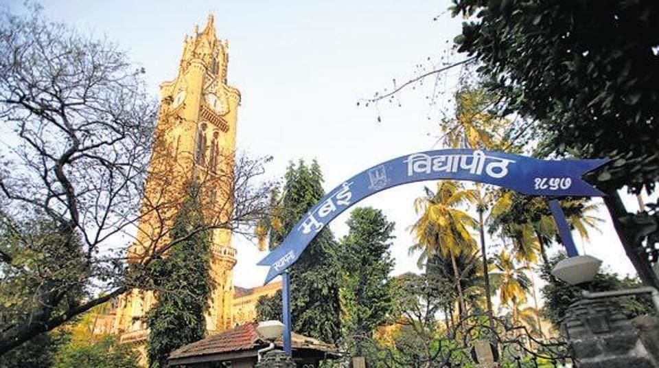 University of Mumbai,Mumbai University,Exam Centre