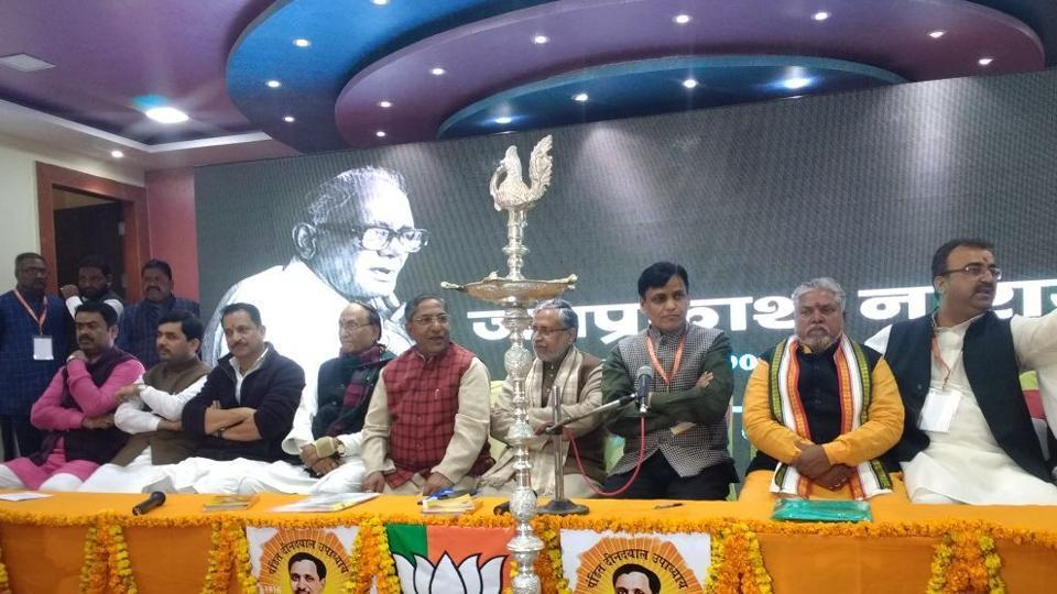 BJP's state executive meet at Siwan.