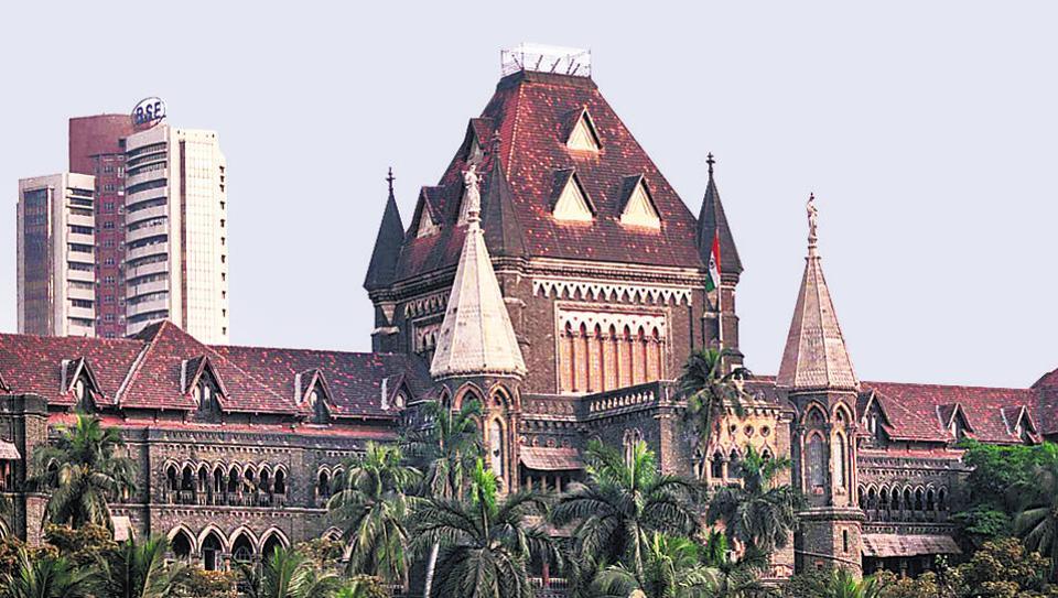 estranged wife,monthly maintenance,Bombay high court