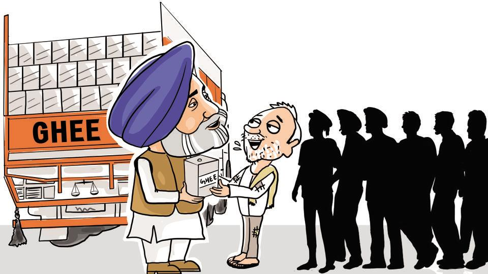 Akali Dal on Saturday dangled more poll doles. Sukhbir Badal, the dream merchant of the Akali Dal, promised that old age pension will be increased to Rs 2,000 per month and Shagun scheme from Rs 15,000 to Rs 51,000.
