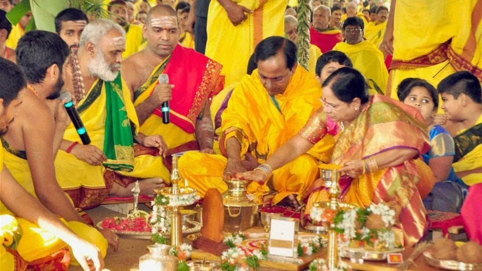 Telangana chief minister K Chandrashekar Rao and family performing Ayutha Chandi Maha Yagam at Medak in December 2015.