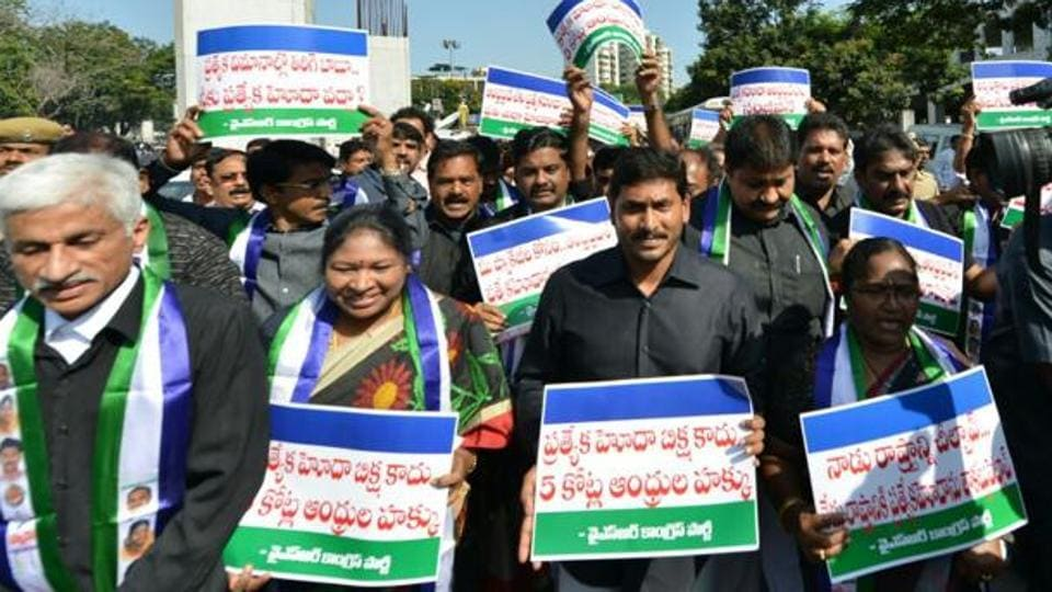 YSR Congress MLAs demand a debate on the special category status for the state.