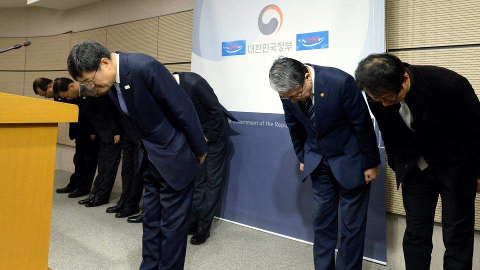 Executives of ministry of culture, sports and tourism release a statement of apology to the nation at the government complex in Sejong, South Korea on Monday.