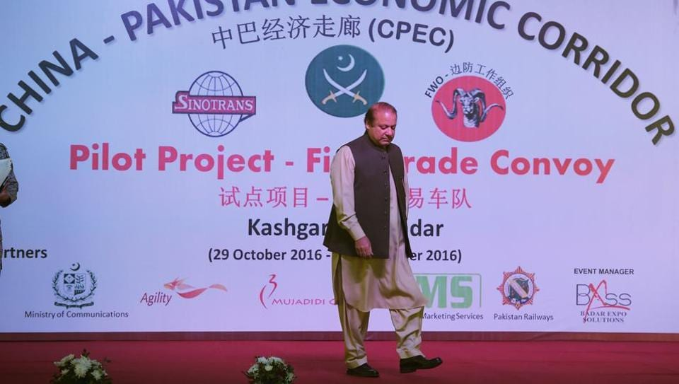 Pakistan's Prime Minister Nawaz Sharif leaves the stage after speaking at a ceremony in Gwadar port, some 700 kms west of Karachi on November 13, 2016. Pakistan's Prime Minister Nawaz Sharif on November 13 opened a trade route linking the southwestern post of Gwadar to the Chinese city of Kashgar as part of a joint multi-billion-dollar project to jumpstart economic growth.