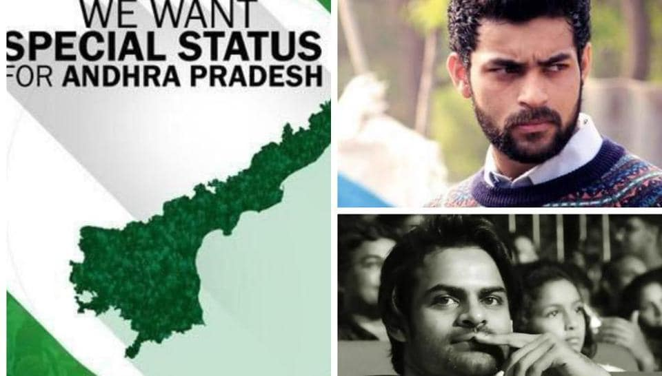 Andhra Pradesh special status,Sai Dharam Tej,Varun Tej