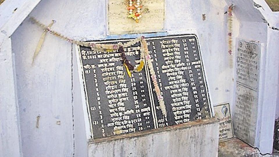 Bara,massacre,Pranab Mukherjee