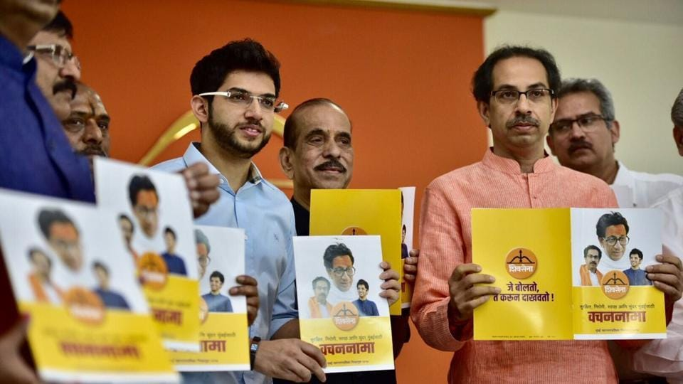 In his poll manifesto, Sena chief Uddhav Thackeray has announced revamp of open spaces, solutions to pothole problem and 24x7 water supply for voters.