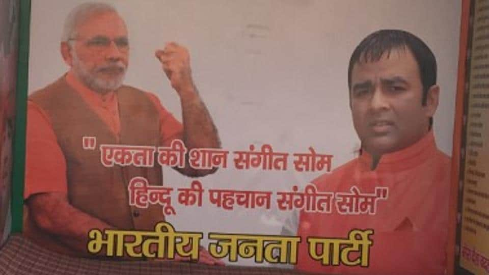 Sangeet Som has been implicated in the Muzaffanagar riots of 2013. He was accused of stoking communal tensions in Dadri's Bisada village after the killing of Mohammed Akhlaq. And last week, he was hauled up for distributing campaign CDs with provocative statements.