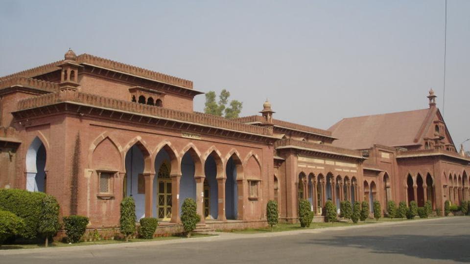 Aligarh Muslim University,AMU,AMU admissions