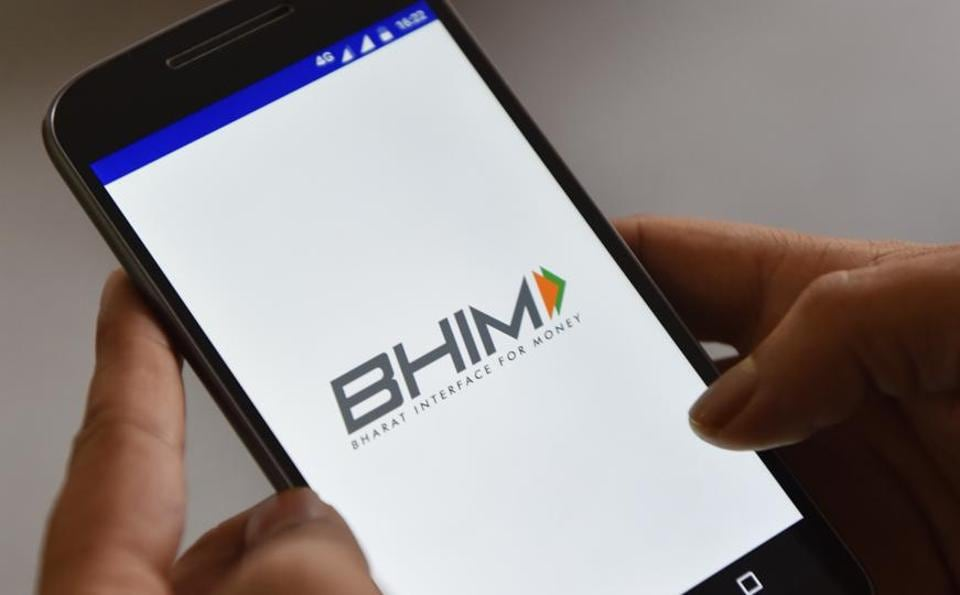Prime Minister Narendra Modi announced a new digital payments app named BHIM
