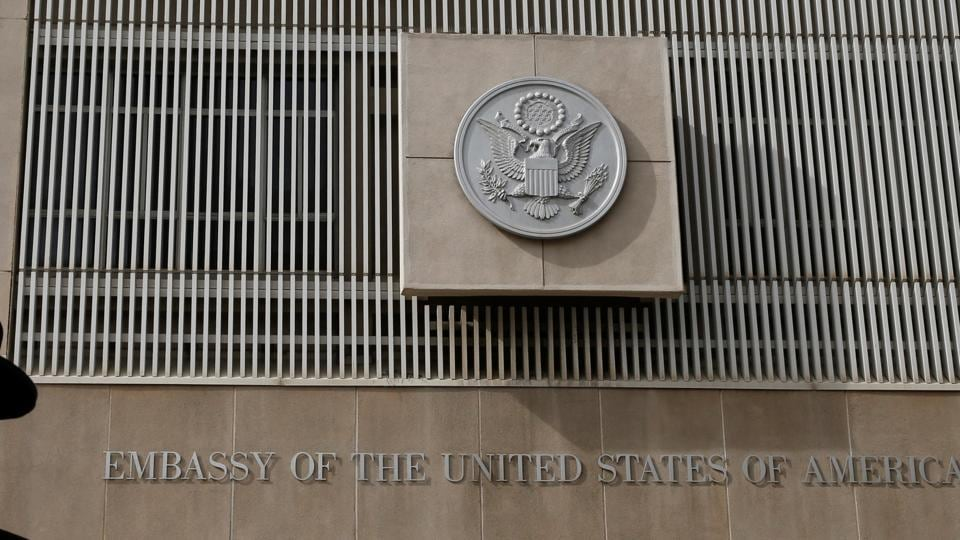Moving US embassy in Israel will be declaration of war on