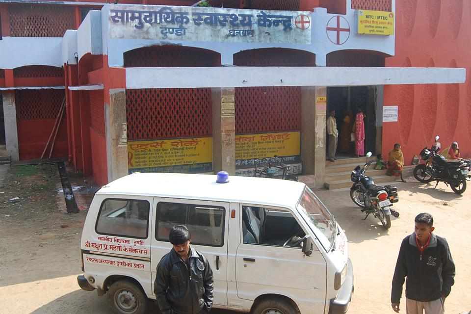 Community Health Centre at Tundi in Dhanbad