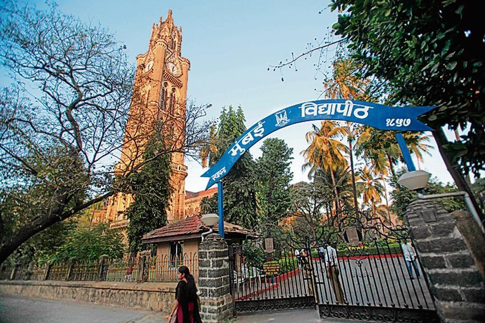 Mumbai university,night-out passes,Kalina campus