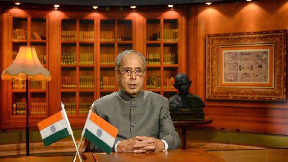 Pranab Mukherjee,President address,Republic Day