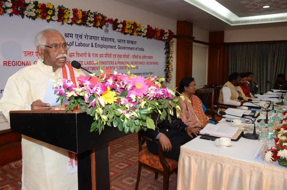 Union minister of state for labour Bandaru Dattatreya addressing regional labour conference of North and Central regions' states at Bhopal on Tuesday