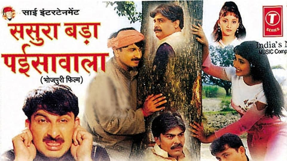 Sasura Bada Paisawala, starring Manoj Tiwari is the top grosser Bhojpuri film to date. Tiwari is currently the president of Delhi BJP and an MP from Northeast Delhi.