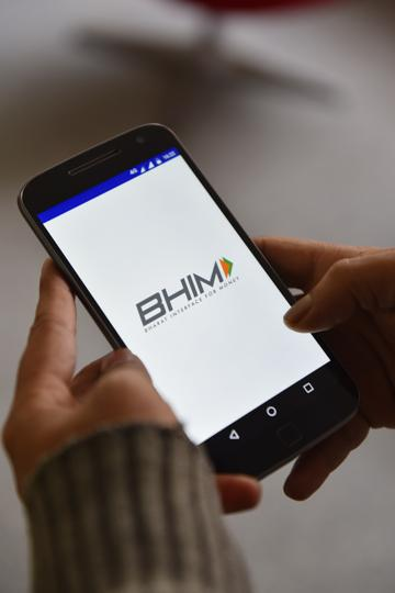 Prime Minister Narendra Modi announced a new digital payments app named BHIM — Bharat Interface for Money