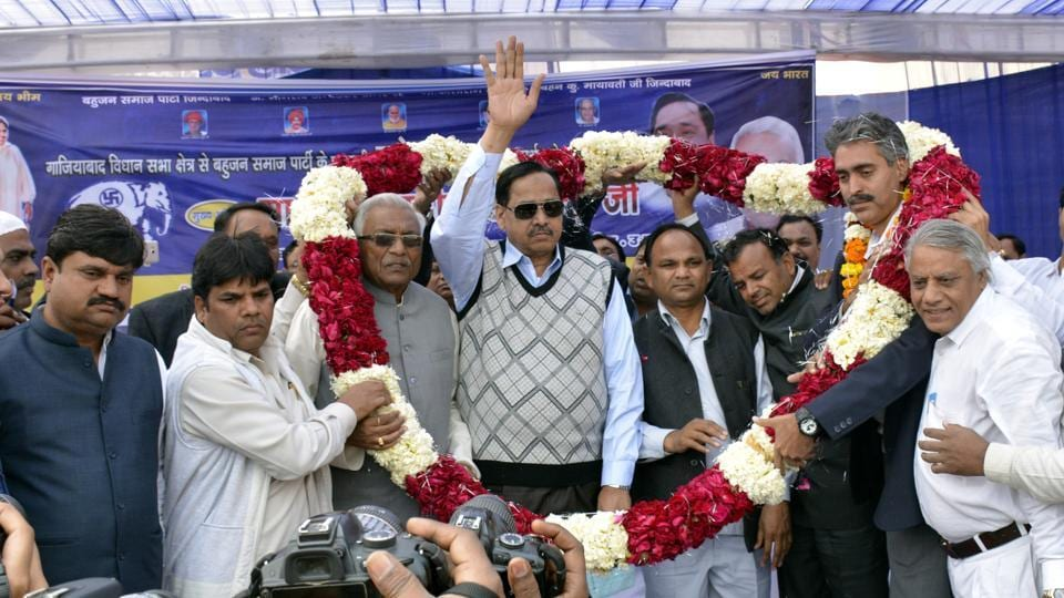 BSP rally,BSP rally in Ghaziabad,Muslim votes