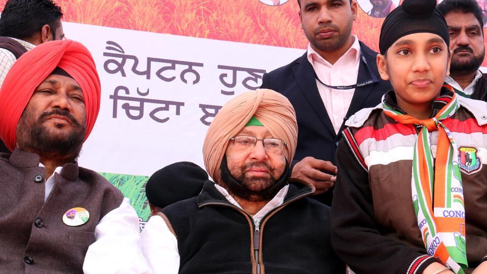 Punjab polls,Captain Amarinder,Operation Bluestar