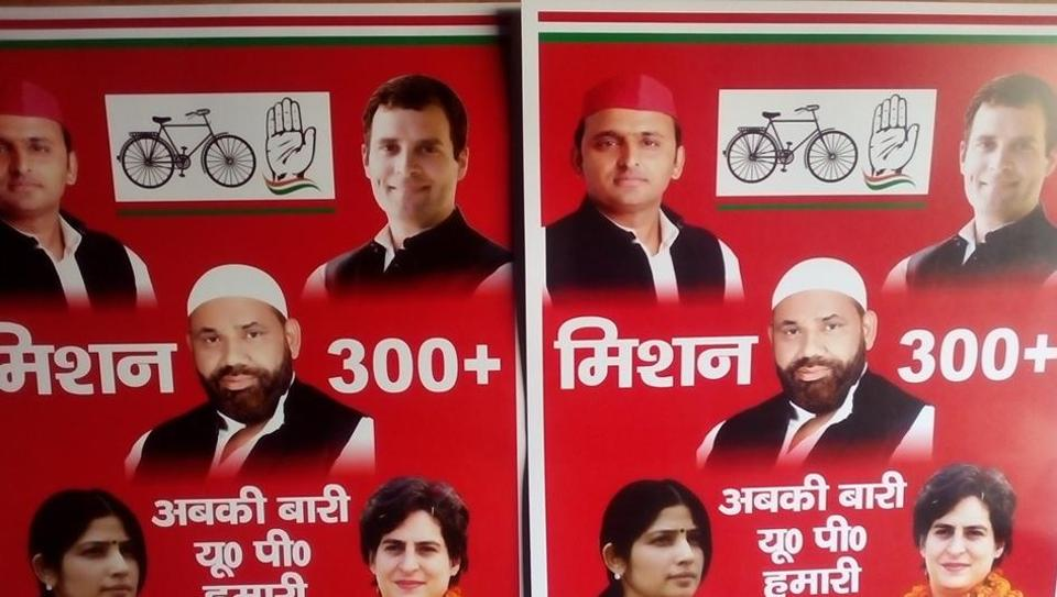 The Samajwadi Party's  'Mission 300 Plus' poster featuring chief minister Akhilesh Yadav with Congress vice president Rahul  Gandhi, Dimple Yadav and Priyanka Gandhi.  The UP polls are critical to revive the political fortunes of the Congress.