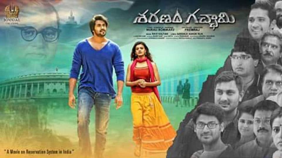 Telugu film Sharanam Gachchami, directed by Enumula Prem Raj, stars Naveen Sanjay and Tanishq Tiwari.