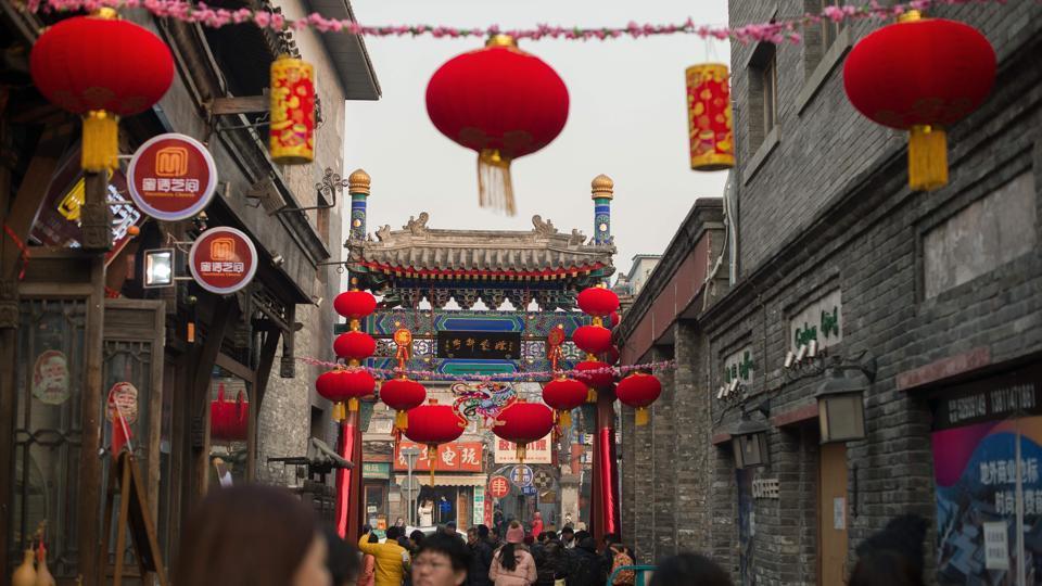 China population,1.45 billion,State Council