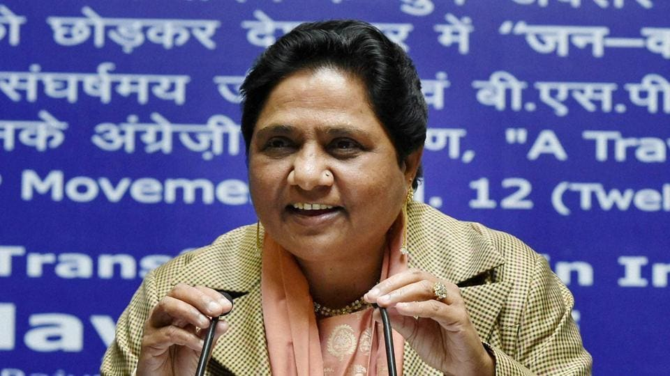 BSP supremo Mayawati's brother, Anand Kumar, and his wife Vichiter Lata were asked to appear before taxmen on January 31.