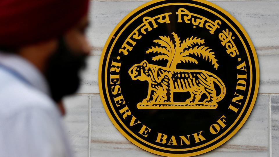 Bhartiya Reserve Bank Note Limited,RBI,Reserve Bank of India