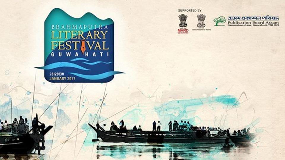 Brahmaputra Literary Festival,National Book Trust,Literature of the northeast