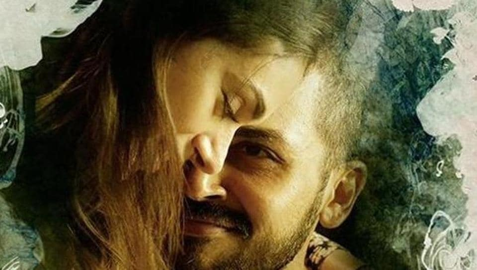 Kaatru Veliyidai is a Tamil romantic drama starring Aditi Rao Hydari and Karthi.