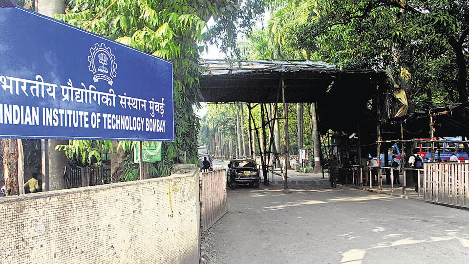 IIT,Indian Institute of Technology,MTech at IITs