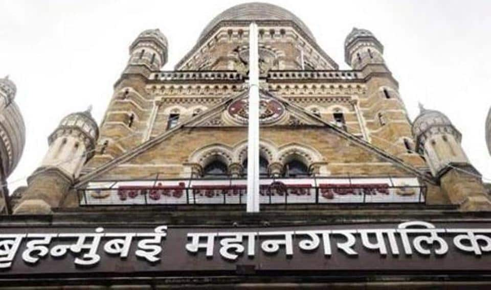 mumbai civic polls,BMC,corporators