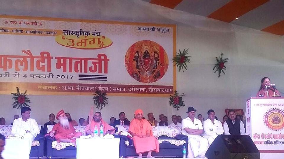 Rajasthan chief minister Vasundhara Raje addresses the inaugural ceremony of Falaudi Mata Mela at Khairabad in Kota district.