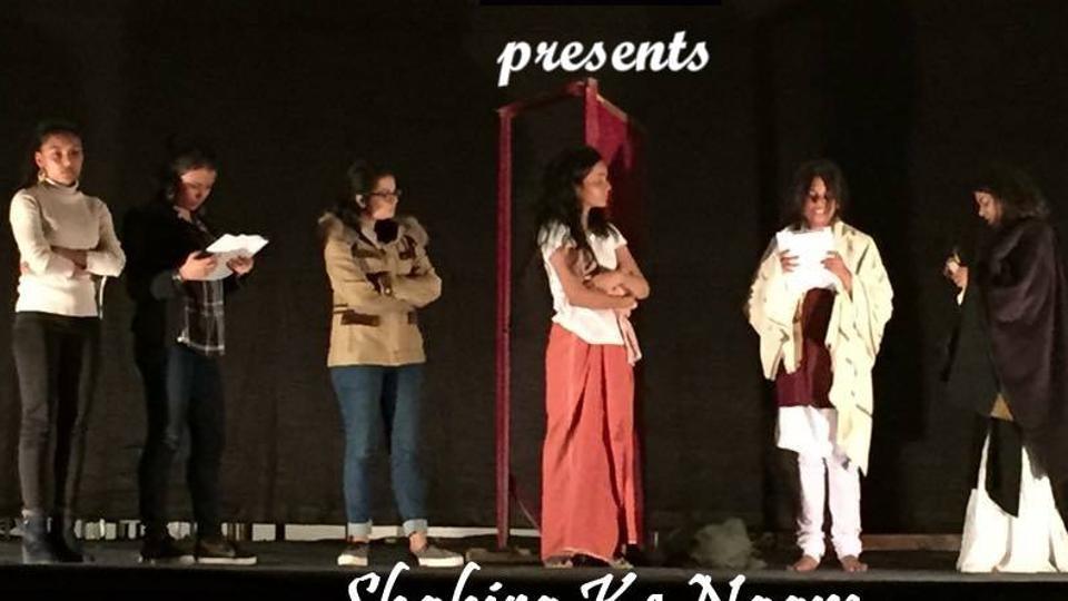 A still from the play Shahira Ke Naam.