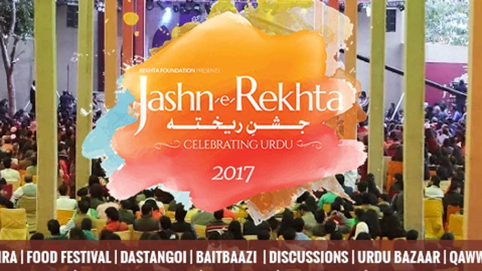 Jashn-e-Rekhta,Gulzar,Ustad Amjad Ali Khan